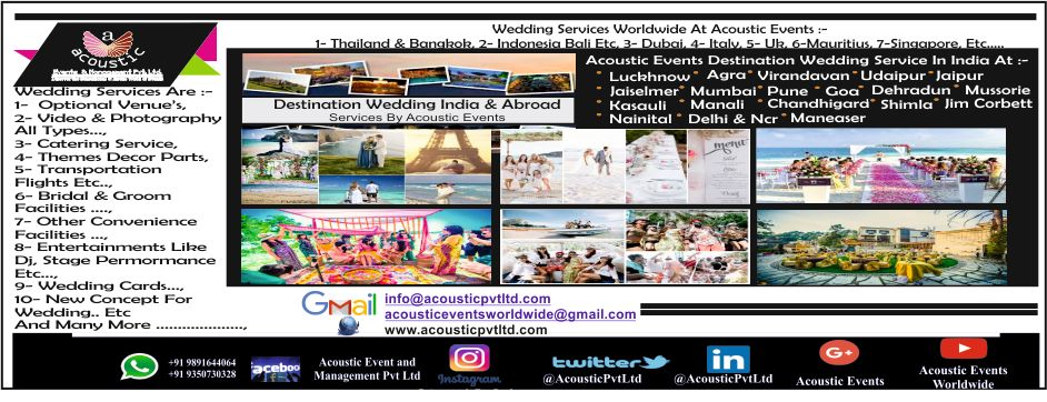 Acoustic Events And Management Pvt Ltd